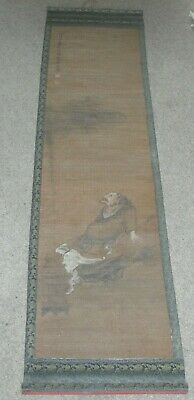 Large Old Chinese Painted Bamboo Hanging Scroll - Old Man Watching Smoke Cloud