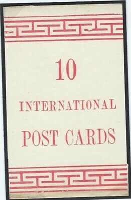 Tanganyika 1927 15c postal stationery card distributed band for 10 items