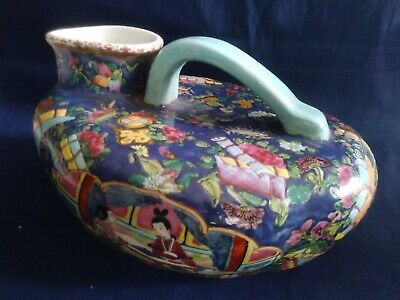 Antique Porcelain Oriental Urinal Bed Pan, Hand Made and Hand Painted,