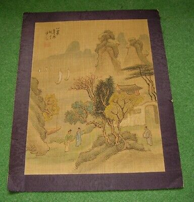 ANTIQUE CHINESE PAINTING of FIGURES IN GARDENS BY LAKE CALLIGRAPHY SIGNED
