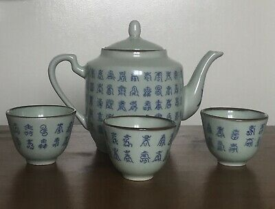 Antique Rare Chinese Celadon Glazed Tea Pot Set Marked Chinese Characters