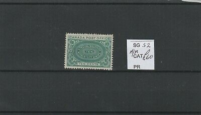 SM1413 - Canada SPECIAL DELIVERY STAMP MM
