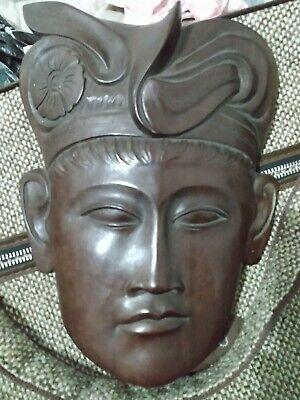 Hand Carved Wooden Asian Balinese Woman and Man Antique Decorative Masks