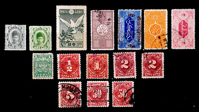 Worldwide: Classic Era Stamp Collection
