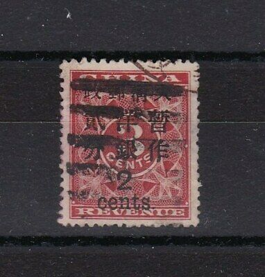 China Lot #016   Red Revenue 2 Cents on 3 Cents used