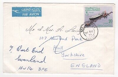 1970 KUWAIT Air Mail Cover AHMADI to HULL redirected to SWANLAND GB