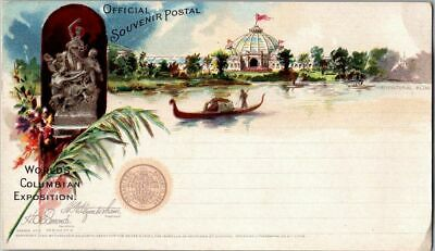 """1893 WORLD'S COLUMBIAN EXPOSITION Official Postcard """"Horticultural Bldg"""" UNUSED"""