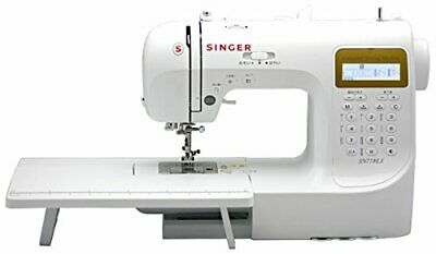 Singer (SINGER) computer sewing machine character sewing with function (Hiragana