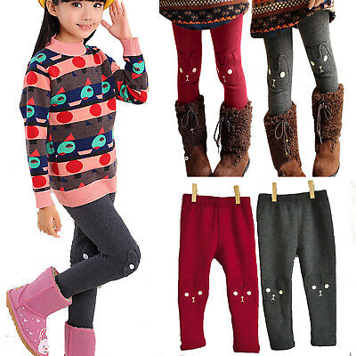 Kids Girls Winter Warm Thick Thermal  Fleece Legging Lined Pants Trousers 2-7 Y