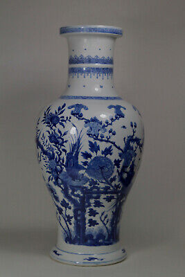 Antique Chinese 18th /19th Century Qing Blue & White Baluster Vase Birds Flowers