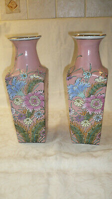 2 x  Square Chinese beautifully decorated  Floral Vases