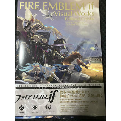 Fire Emblem if Visual reference materials Perseed ・ crystal / Japan