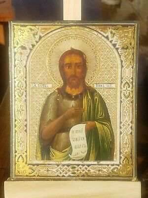 Antique Russian Religious Icon JESUS Painting on Wood