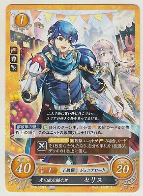 Celice B08-051SR Fire Emblem 0 Cipher Card Game Booster Part 8 Seliph