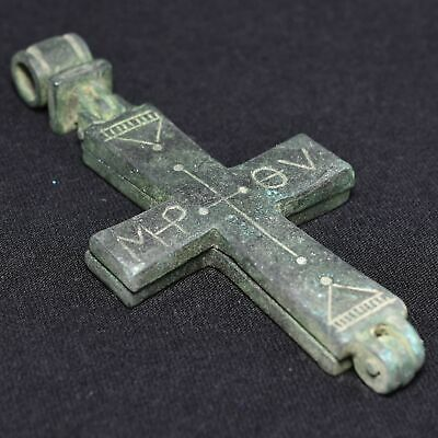 Forged Bronze Byzantine Empire Enkolpion Reliquary Cross Virgin Mary 9Th–13Th C.