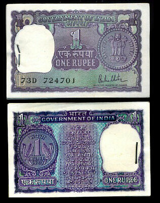 India 1 Rupee 1980 P 77 Z UNC W/H LOT 10 PCS 1/10 BUNDLE NR