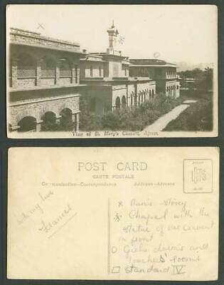 India Old Real Photo Postcard View of St. Mary's Convent Ajmer Road Street Tower