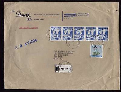 Advertising Envelope Diners Club REGISTERED MAIL LEBANON 1964  to USA