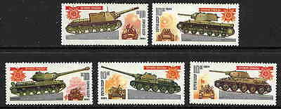 Russia 1984 World War Ii Tank Stamps - Mint Complete Set Of 5 Stamps!