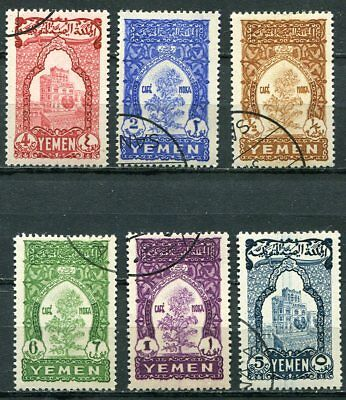 Yemen Coffee Plant And Palace Stamps - Complete Set!