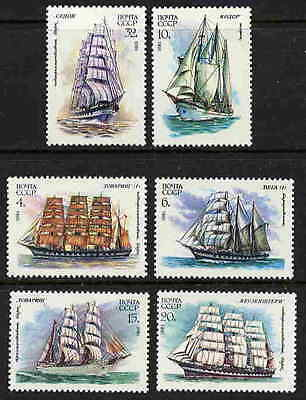 Russia Sailing Ship Stamps - Mint Complete Set Of Six!