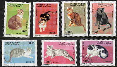 Vietnam Domestic Cat Stamps - Complete Set Of Seven!