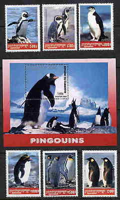 Cambodia  Penguin Stamps - Mint Complete Set And Souvenir Sheet - $14.25 Value!!