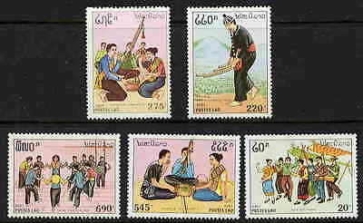 Laos Dance And Music Stamps - Mint Complete Set Of Five