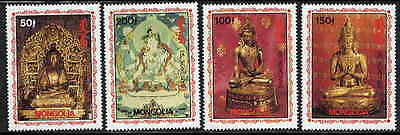 Mongolia Buddhist Deities Stamps - Mint Complete Set!