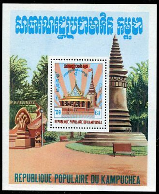 Cambodia 1983 Buddhist Temple Mint Souvenir Sheet!