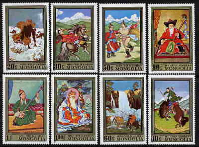 Mongolia 1972 Contemporary Painting Stamps - Mint Complete Set!
