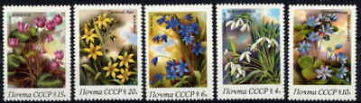 Russia 1983 Spring Flowers Set Of Five Mint Complete!