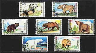 Cute Mongolia Bears Set Of Seven Stamps Complete!