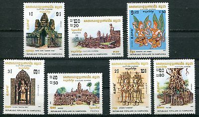 Cambodia 1983 Khmer Culture Stamps - Mint Complete  Set Of 7- $7.00 Value!