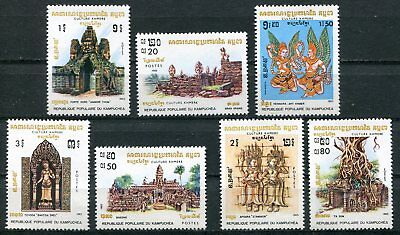Cambodia Khmer Culture Stamps - Mint Complete  Set Of 7