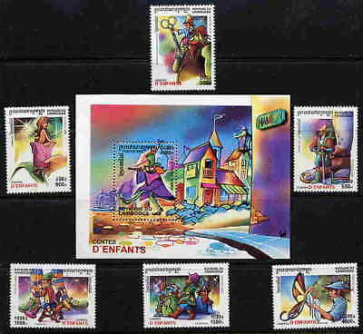 Cambodia Fairy Tale - Peter Pan Stamps - Mint Set & Ss!