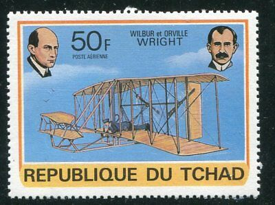 Chad 1978 Wright Brothers Stamp - Very Fine Mint!