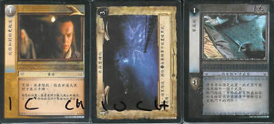 LOTR CCG TCG Fellowship of the Ring Complete Set 365