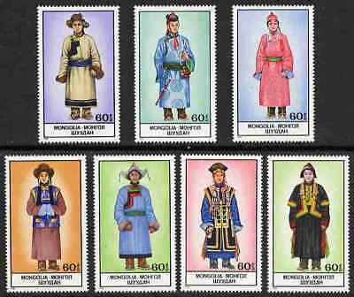 Mongolia 1989 National Costume Stamps - Mint Complete Set!