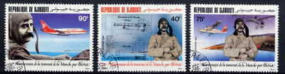 Djibouti 1994 Aviation - Airplane Stamps - Complete Set