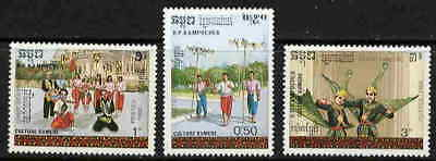 Cambodia 1988 Dance Of The Peacock Stamps - Mint Complete Set!