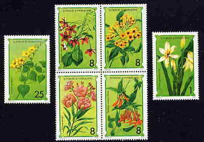 St. Thomas Flower Stamps - Mint Complete Set Of Six!