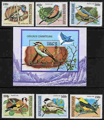 Togo 1999 Bird Stamps - Mint Complete Set And Sheet!