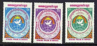 Cambodia 1984 Peace Dove Stamps - Mint Complete Set!