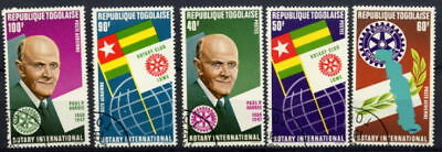 Togo 1972 Rotary International Stamps - Complete Set Of 5!
