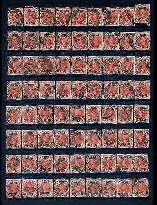 GB ARMY OFFICIAL 220 stamps cv£650+.. QV 1d and 1/2d..