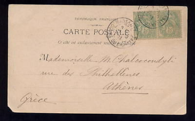 FRANCE 1901 PPC to GREECE...5c PAIR FRANKING