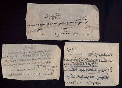 NEPAL c1920 COMMERCIAL HANDMADE PAPER...3 COVERS