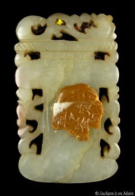 Antique Chinese Qing Dynasty Jade Axe Pendant