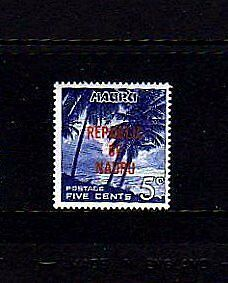 Nauru - 1968 - Palms - Beach - Republic - Ovpt - Mint!